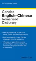 Concise English-Chinese Romanized Dictionary