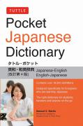 Tuttle Pocket Jpn Dict PB 4rd