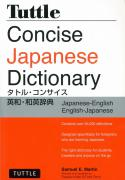 Tuttle Concise Japanese Dictionary 2nd PB