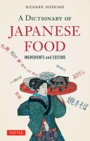 Dictionary of Japanese Food(NC)