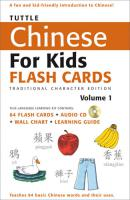 Tuttle Chinese for Kids Flash Cards Traditional Character