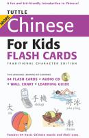 Tuttle More Chinese for Kids Flash Cards Traditional Character Ed