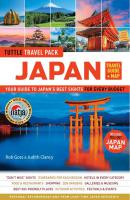 Tuttle Travel Pack: Japan 2ed
