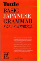 Basic Japanese Grammer