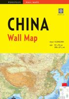 Wall Map : China 1st ed.