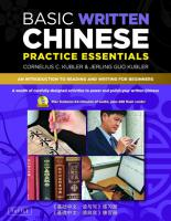 Basic Written Chinese Practice Essential