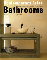 Contemporary Asian Bathrooms (Japanese Edition)
