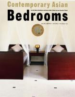 Contemporary Asian Bedrooms (Japanese Edition)