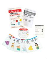 Tuttle Chinese for Kids Flash Cards Simplified Character