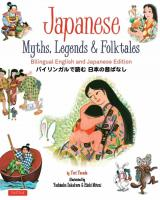 Japanese Myths, Legends & Folktales