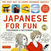Japanese for Fun  New Ed