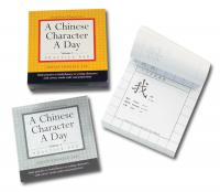 A Chinese Character A Day Practice Pad volume 1