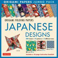 Origami Folding Papers Jumbo Pack:Japanese Designs