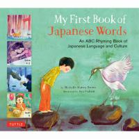 My First Book of Japanese Words(New)