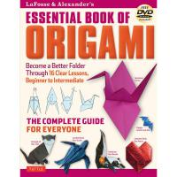 Essential Book of Origami