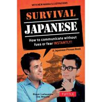 Survival Japanese  New Ed
