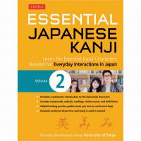 Essential Japanee Kanji Vol 2