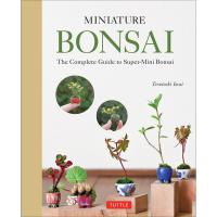 Miniature Bonsai