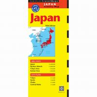 Travel Maps: Japan 5