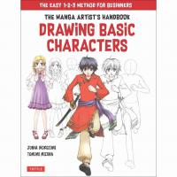 The Manga Artist's Handbook: Drawing Basic Characters