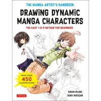 The Manga Artist's Handbook: Drawing Dynamic Manga Characters