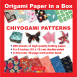 Origami Paper in a Box: Chiyogami Patterns